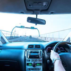 若き車窓からの世界