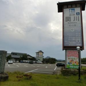 道の駅関川 新潟県