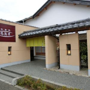 2019/7/12(金) 石挽き蕎麦と和食処 悠流里deランチ 新潟県