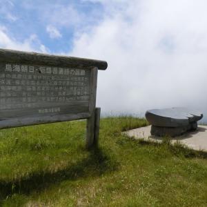 2019/7/13(土) 月山弥陀ヶ原湿原 山形県