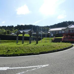 道の駅とざわモモカミの里「高麗館」 山形県