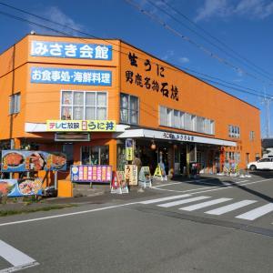 2019/7/15(月) みさき会館de夕食を 秋田県