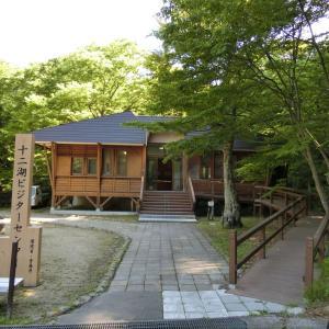 2019/7/16(火) 十二湖ビジターセンター十二湖めぐり 青森県