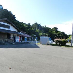 道の駅はちもり 青森県