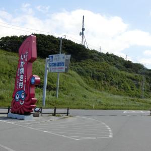 2019/7/16(火) 道の駅ふかうらかそえいか焼き村 青森県