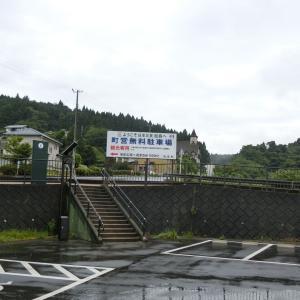 2019/7/19(金)町営松島無料駐車場 宮城県