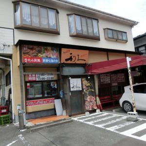 2019/7/19(金)牛たん利休deランチ 宮城県