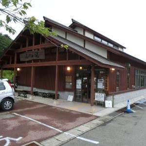 2019/7/19(金)高湯温泉共同浴場あった湯 福島県
