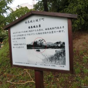 2019/9/16(月)福島城土塁 福島県