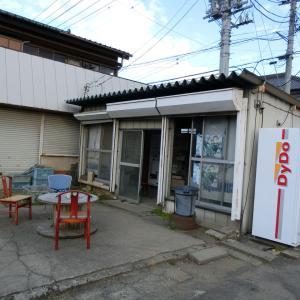 2020/1/04(土)あらいやオートコーナーdeお弁当 茨城県