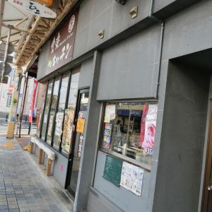 2020/1/11(土)食楽キッチン熱海銀座店deランチ 静岡県
