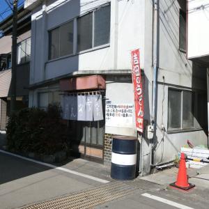2020/1/13(月)桜井うどんde吉田のうどん 山梨県