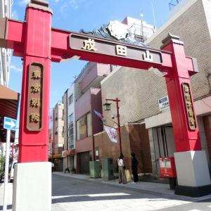 2019/10/09(水)成田山深川不動堂 東京都