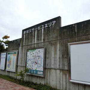 2019/10/18(金)寒河江SA(下り)de車中泊 山形県