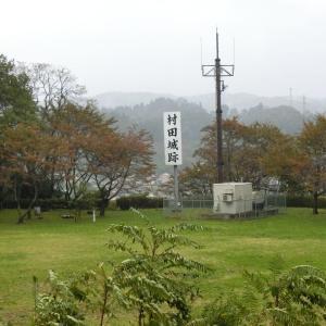 2019/10/22(火)陸前村田城跡 宮城県