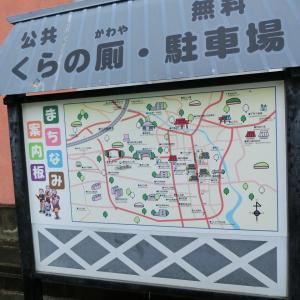 2019/10/22(火)蔵の街並み無料駐車場 宮城県