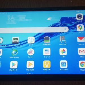 8インチSIMフリー通話機能付タブレット MediaPad M5 lite 8 lte(車中泊の工夫)