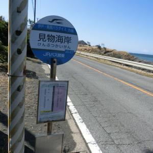 2020/2/23(日)見物海岸 千葉県