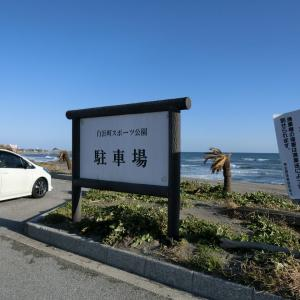 2020/2/23(日)白浜町スポーツ公園 千葉県