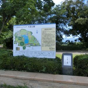 2020/6/20(土)日本キャンパック大室公園 群馬県