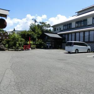 2020/7/19(日)地酒水芭蕉永井酒造  群馬県