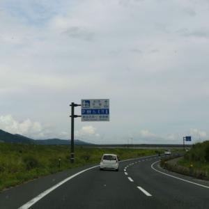 道の駅平泉 岩手県