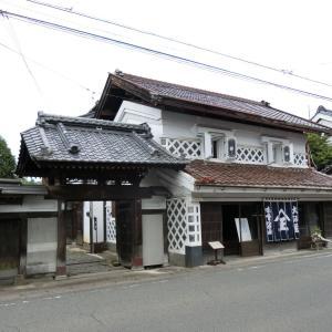 2020/7/23(木) 村田商人やましょう記念館(旧大沼家住宅) 宮城県