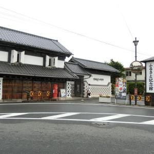 2020/7/25(土) 石ノ森章太郎ふるさと記念館 宮城県