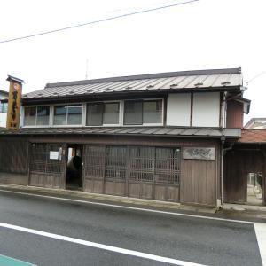 2020/7/25(土) 石ノ森章太郎生家 宮城県