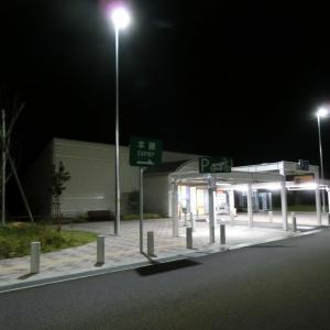 東北中央自動車道 山形PA 下り 山形県