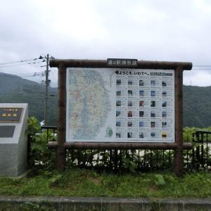 2020/8/15(土) 道の駅錦秋湖de車中泊 岩手県