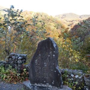 2020/10/25(日) 方等滝・般若の滝 栃木県