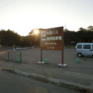 2020/8/20(木) 蕪島海浜公園 無料駐車場 青森県