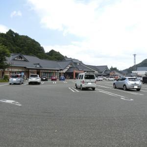 2020/8/21(金) 道の駅雫石あねっこ 岩手県