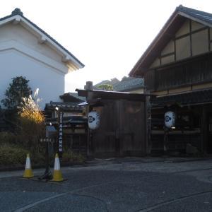 2020/11/21(土) 高井鴻山記念館 長野県