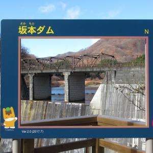 2020/11/23(月) 坂本ダム 群馬県