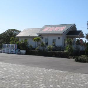 2021/2/20(土) ふなばし三番瀬海浜公園 喫茶軽食レザミdeランチ 千葉県