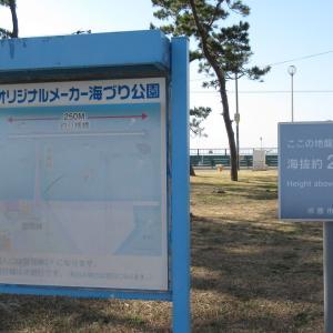 2021/2/20(土) オリジナルメーカー海づり公園 千葉県
