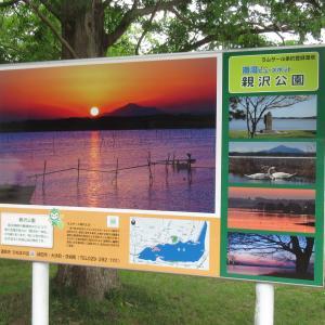 2021/6/12(土) 親沢公園キャンプ場 茨城県