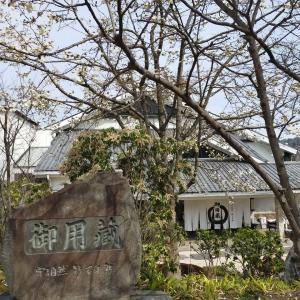 2021/3/27(土) ヤマキ醸造御用蔵 埼玉県
