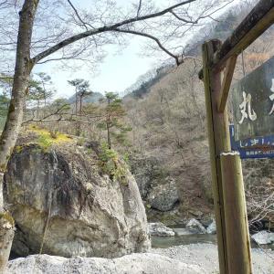 2021/3/27(土) 丸岩  群馬県