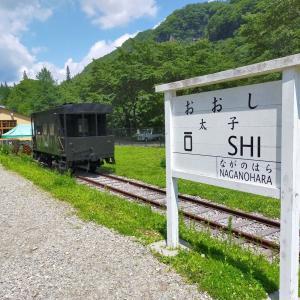 2021/7/24(土)旧太子(おおし)駅 群馬県