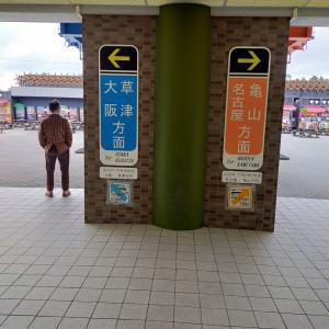 土山サービスエリア(下り) 滋賀県