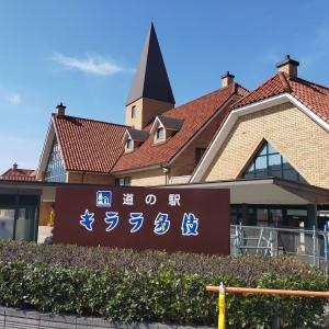 道の駅キララ多伎 島根県