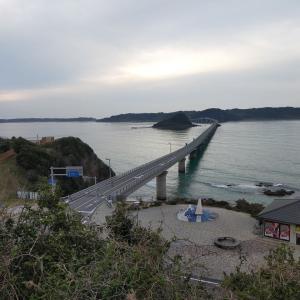 2021/3/11(木)海土ヶ瀬公園 山口県