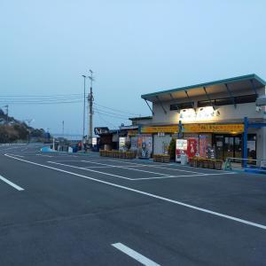 道の駅佐賀関 大分県