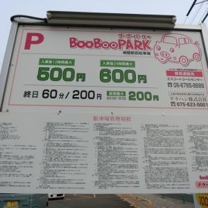2019/5/3(金) BooBooパーク御陵駅前 京都府