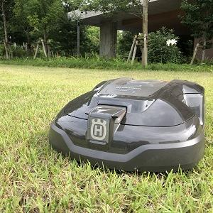 ロボット芝刈機(オートモア)の病院敷地内の設置!!!