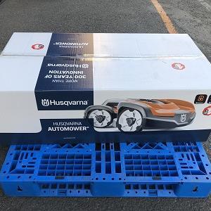 ロボット芝刈機(オートモア435X)のデモ実施~企業緑地帯編