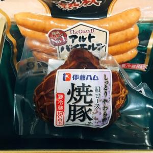 【新規買い】日本モーゲージサービス(7192)フジオフードはどうしよう。